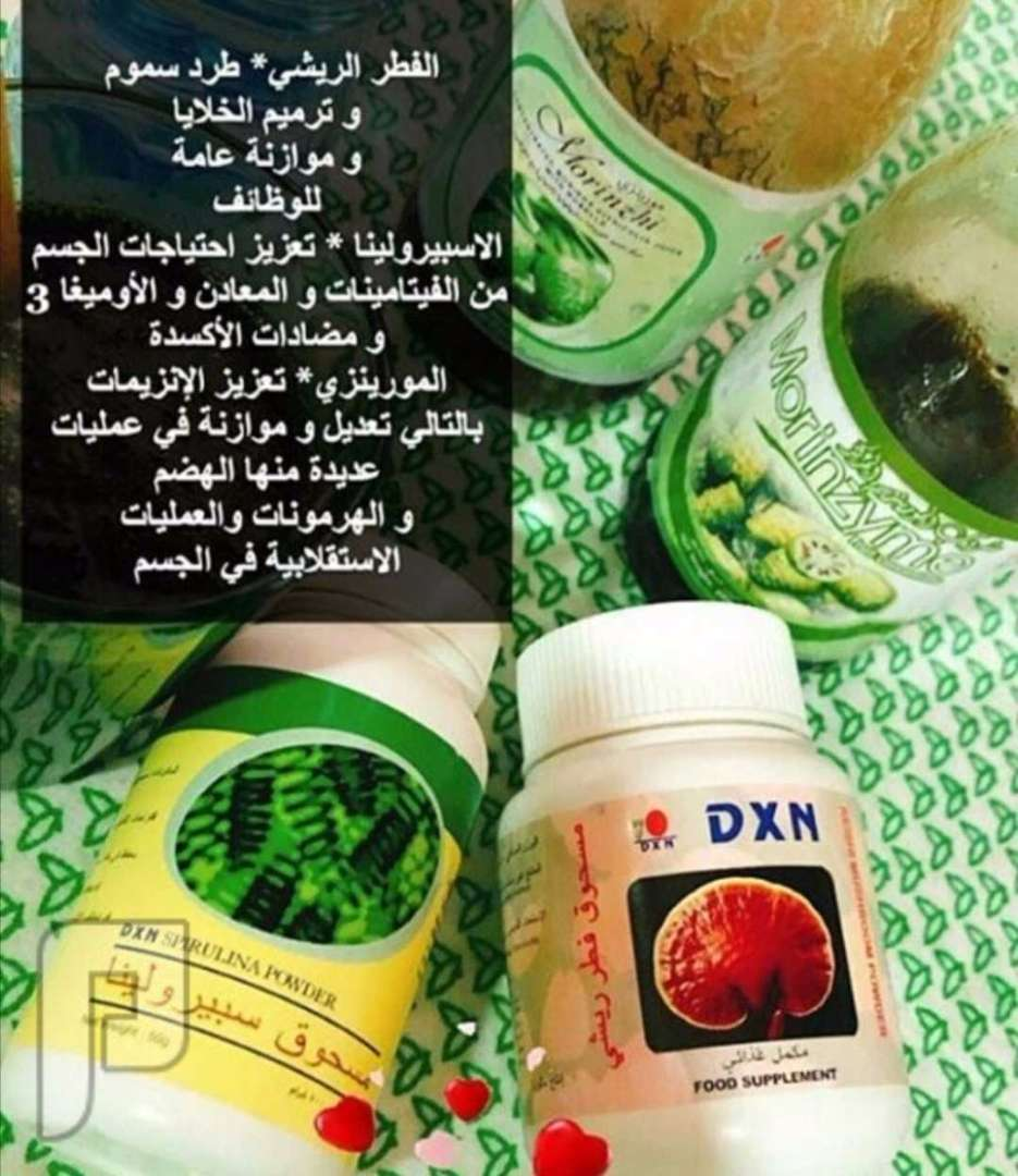 بعد استخدامك لهذه المنتجات ستلاحظ، تغير في صحتك ثلاث منتجات تساعد في تعزيز الجسم والانزيمات