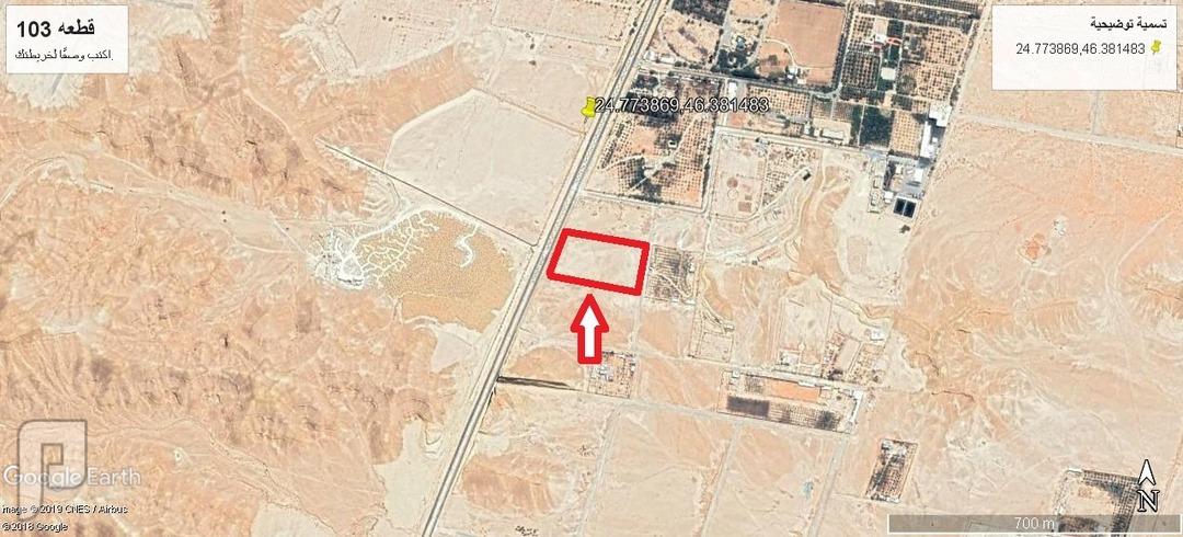 للبيع ارض م 32 الف م2 . علي الشارع الرئيس , العماريه  , شمال الرياض