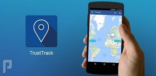 جهاز تتبع تعقب السيارات و المركبات صورة التطبيق الرسمي