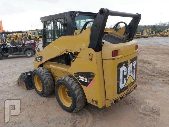 IT# 58-2008 CAT 232B2 Skid Steer Loader
