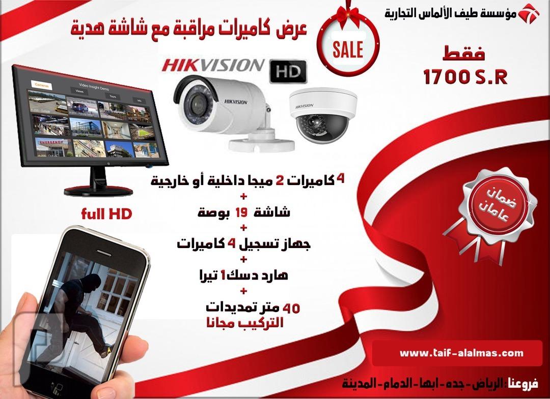 كاميرات مراقبة FULL HD CAMERA