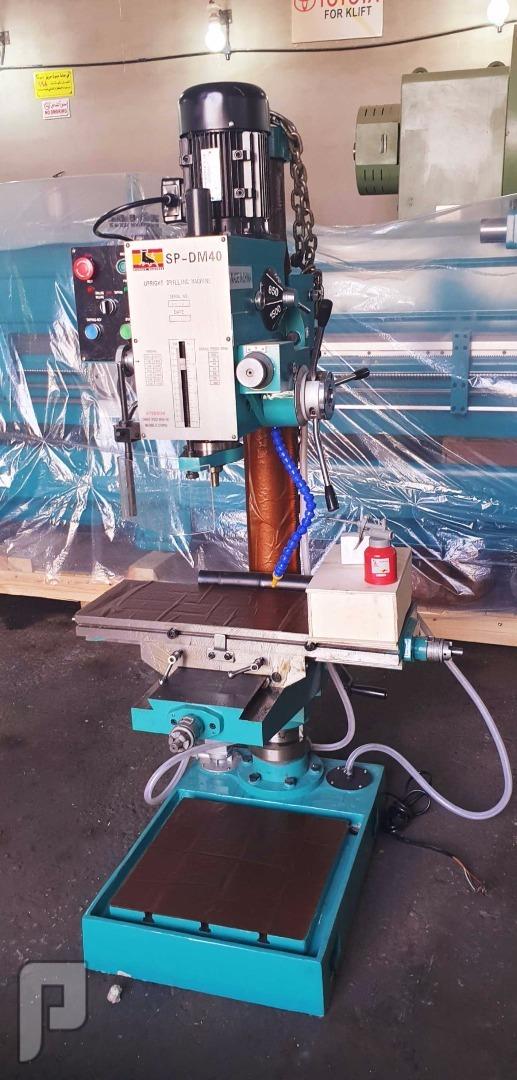درل مثقاب فريزا عامودية vertical mill and drill