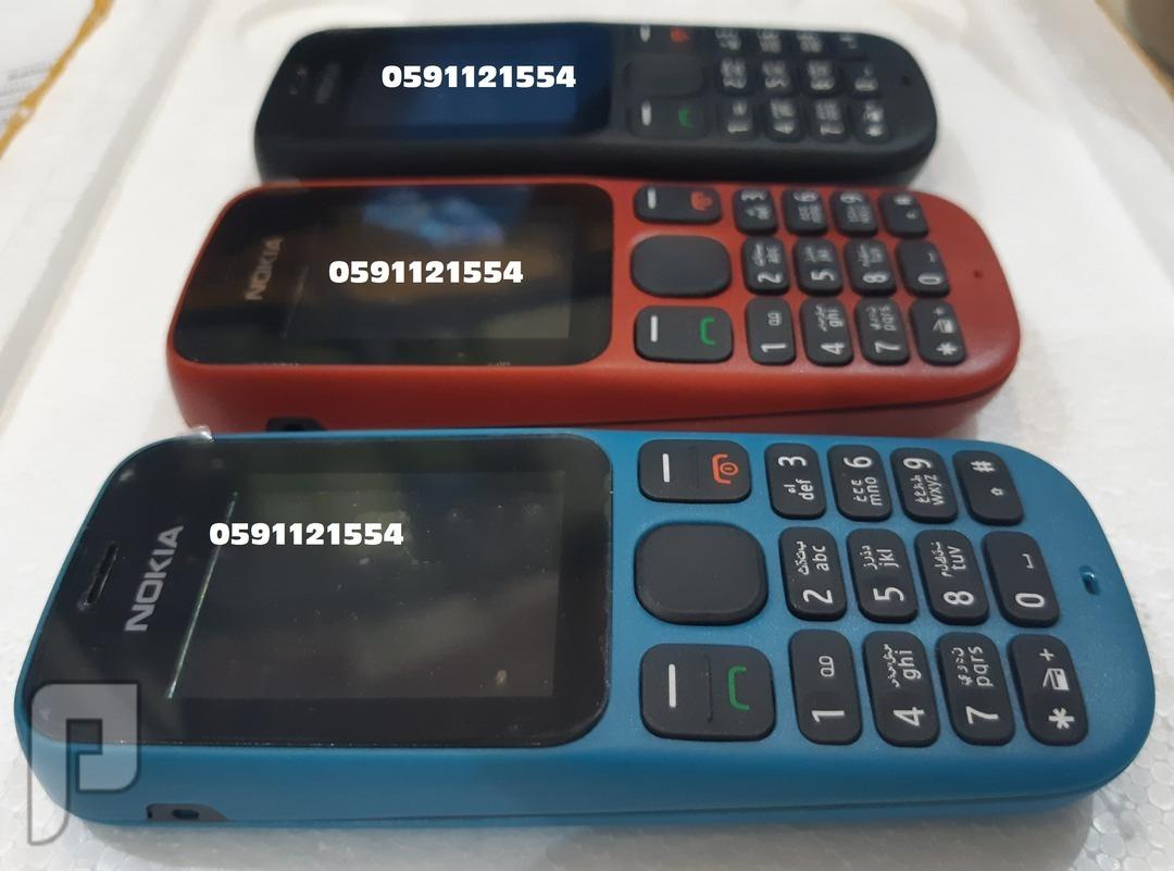 جوال أبو كشاف نوكيا Nokia 101 شريحتين جديد مستعمل