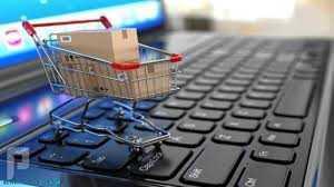 مسوق الكتروني