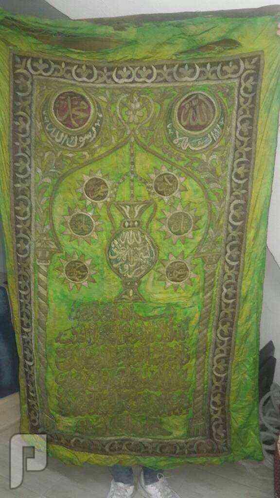 غطاء او ستارة اسلامية قديمة جدا