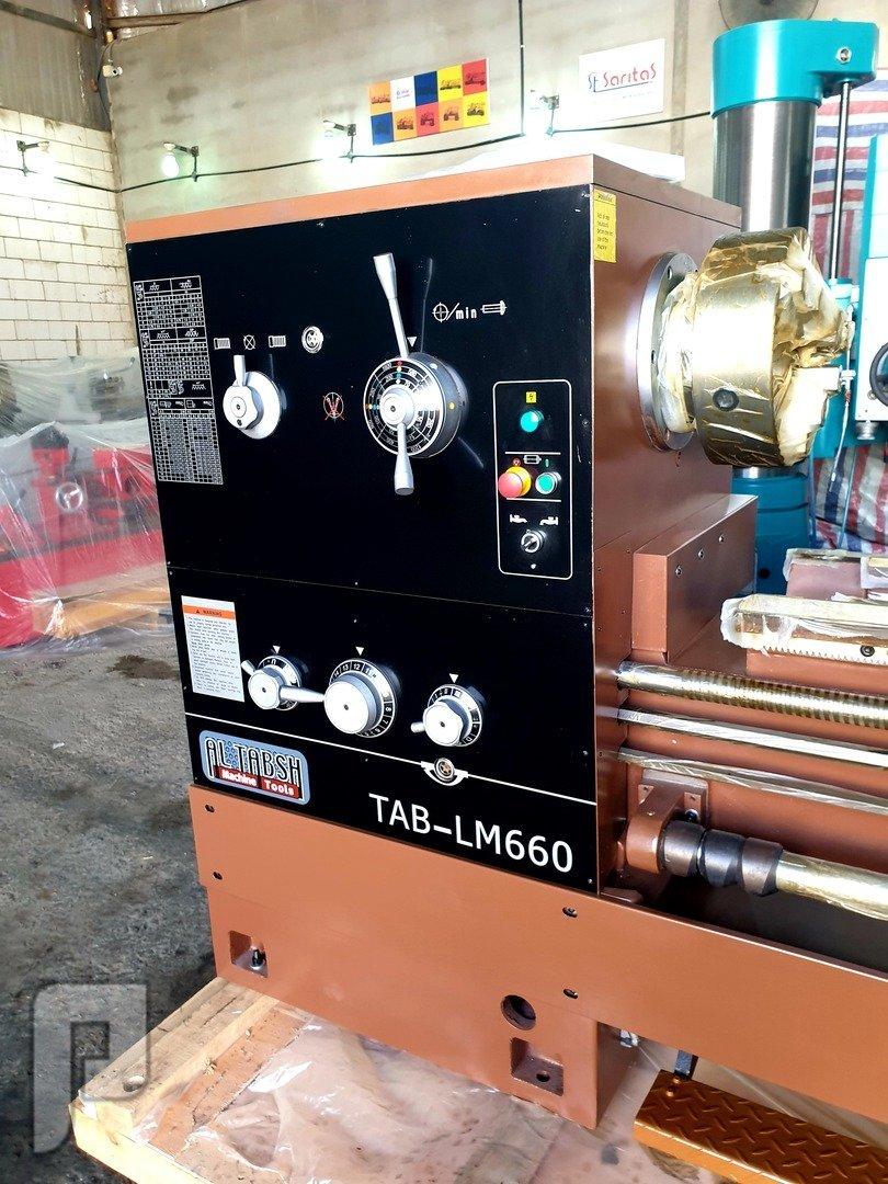 مخرطة معادن الطبش TAB-LM660  ضمان 3 سنوات