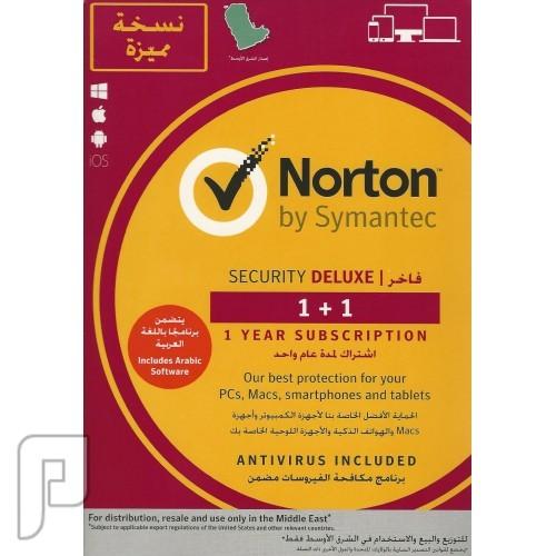 برنامج حماية نورتون Norton