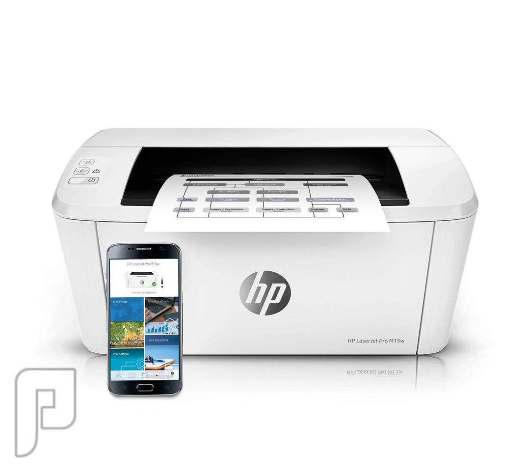 طابعة HP جديدة ليزر أسود وايرلس