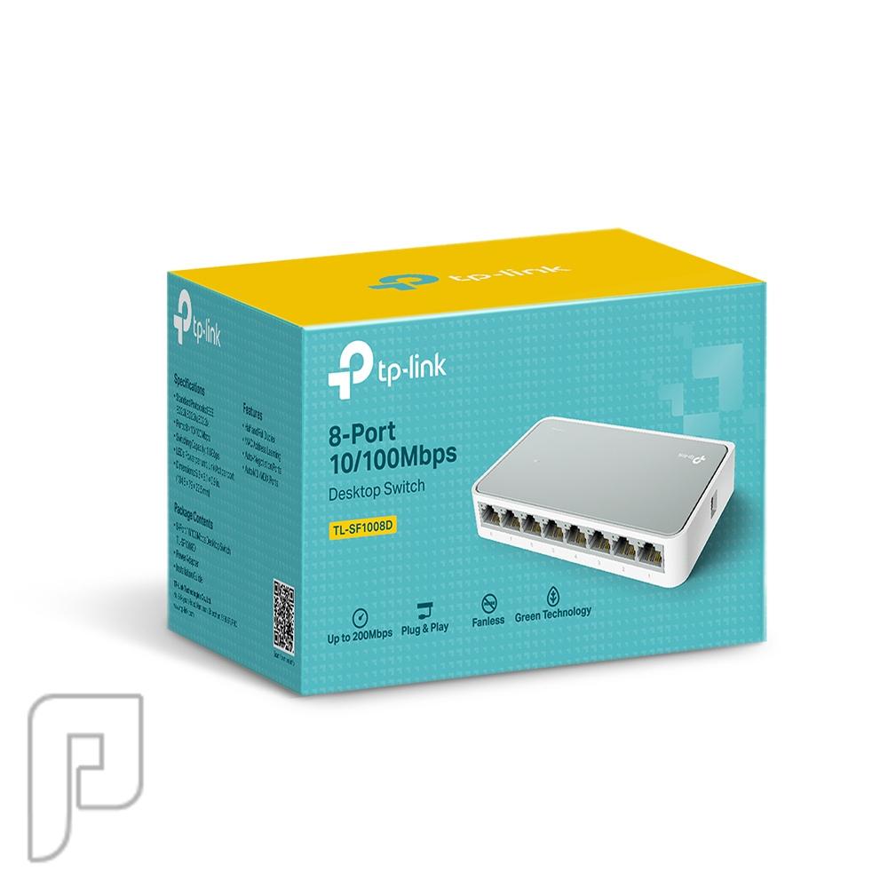 موزع شبكة سويتش تبي لينك TPLINK 8 Port