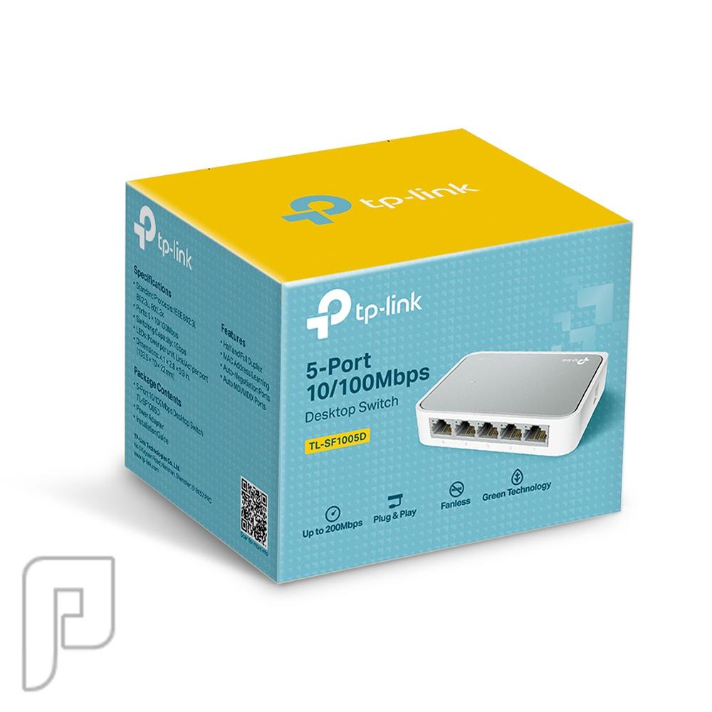 موزع شبكة سويتش تبي لينك TPLINK 5 Port