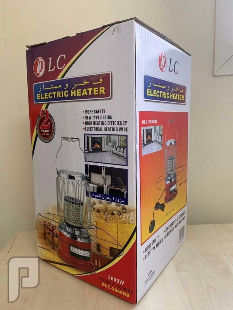 الدفاية الكهربائية شكل فانوس ماركة DLC