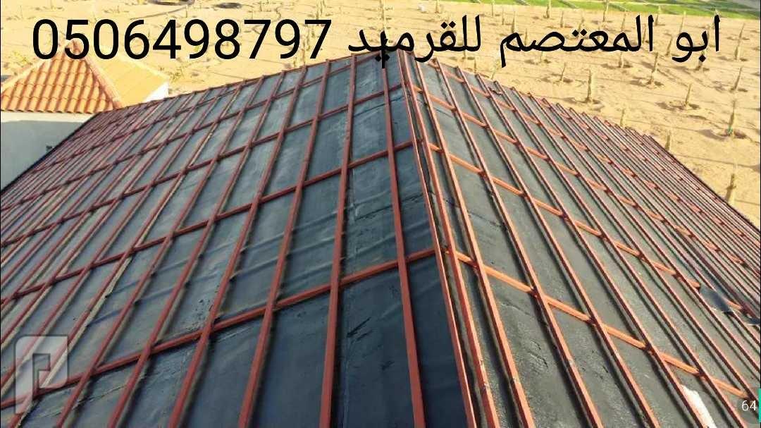مؤسسة أغصان البناء للمقاولات العامة والترميم