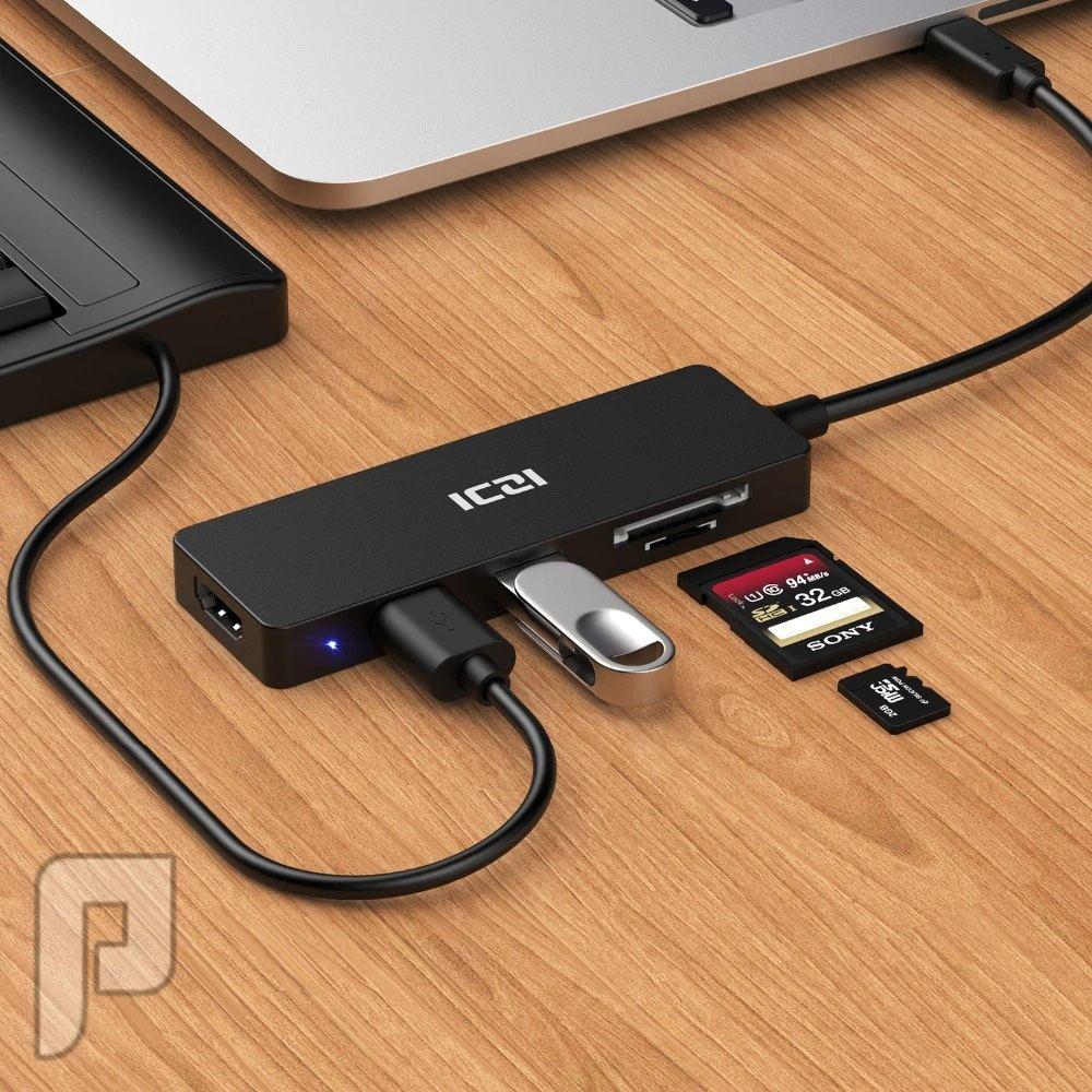 موزع USB-C تايب سي 5 منافذ