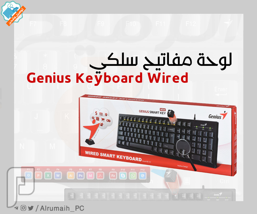 كيبورد لوحة مفاتيح جينوس USB