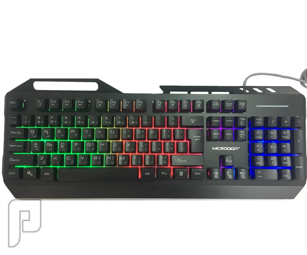 كيبورد لوحة مفاتيح مضيئة حجم كبير