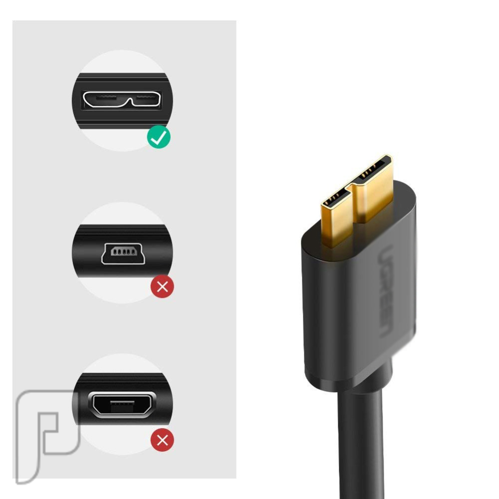 كيبل هاردسك يواس بي USB 3.0
