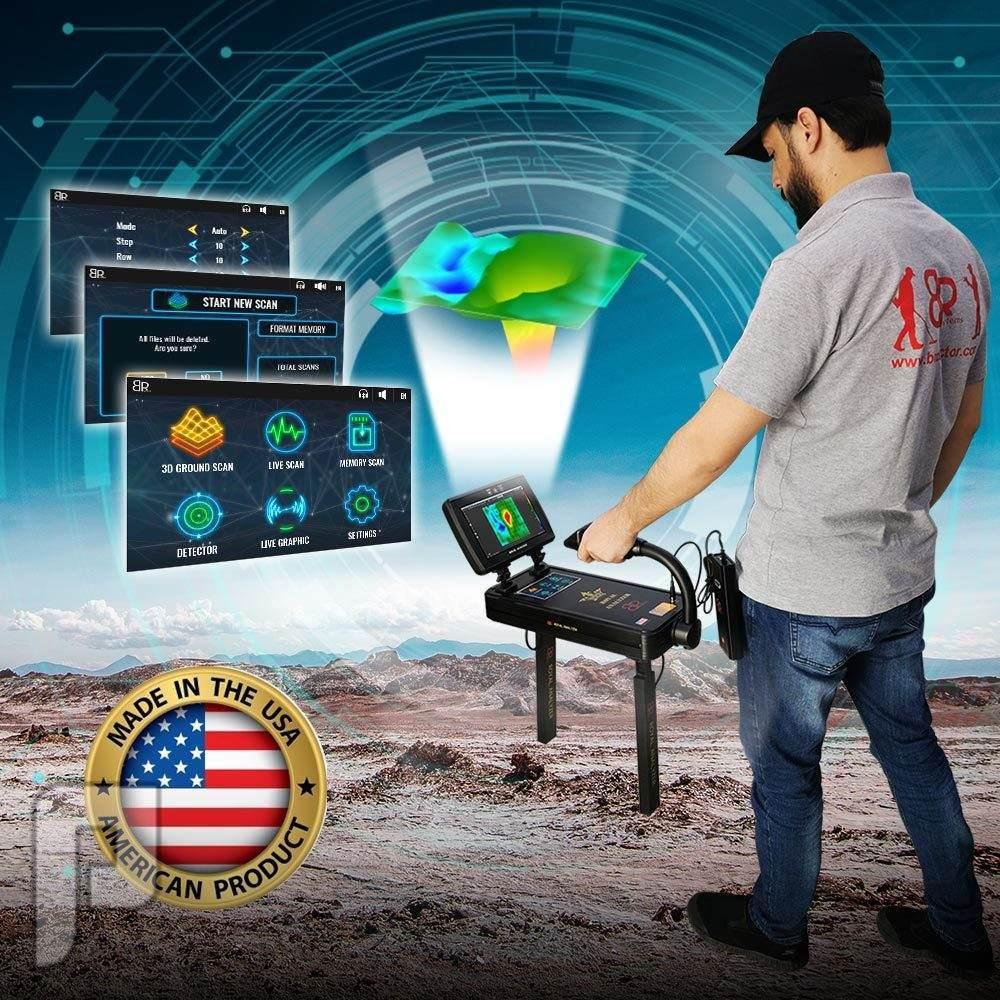 اجهزة كشف الذهب التصويرية ثلاثية الابعاد جهاز كشف وتحديد الذهب التصويري اجهزة الكشف عن الاثار والمقابر التصويرية ثلاثي الابعاد