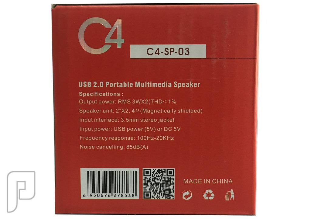 سبيكر سماعة خارجية للكمبيوتر C4