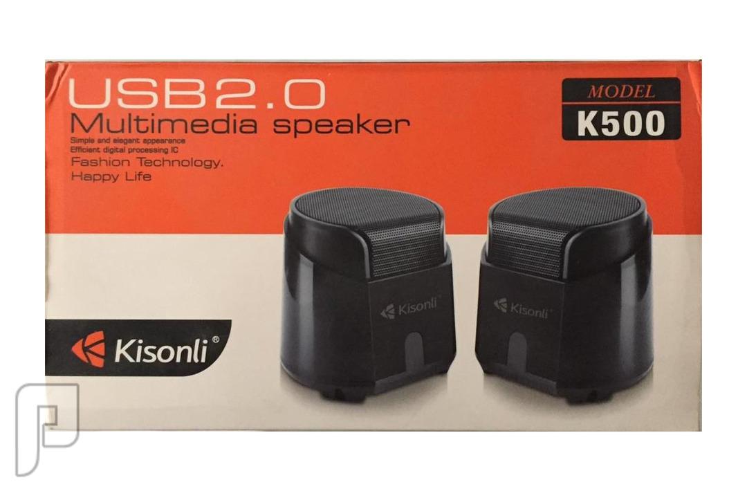 سبيكر سماعة خارجية للكمبيوتر K500