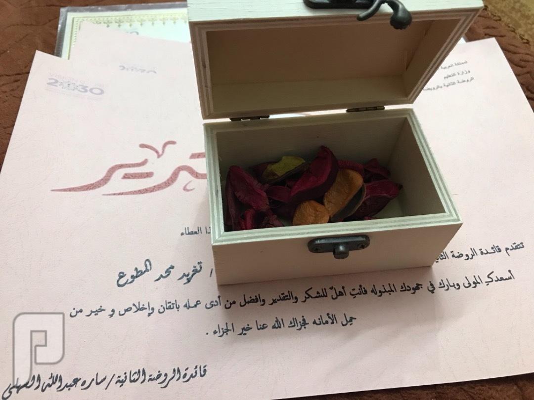 تصاميم شهادات ( طالبات ، معلمات ، اداريات ، روضه
