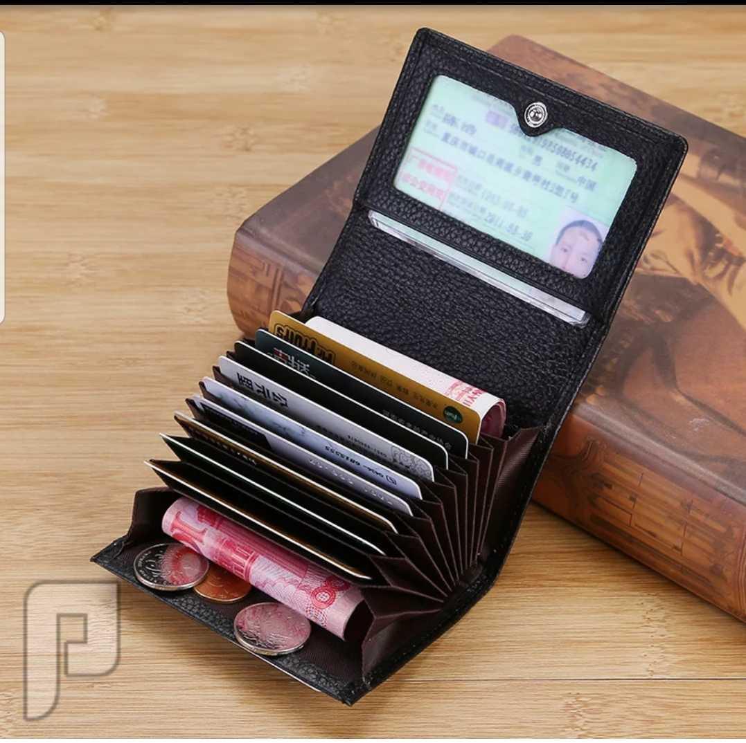 محفظة ليس لها مثيل