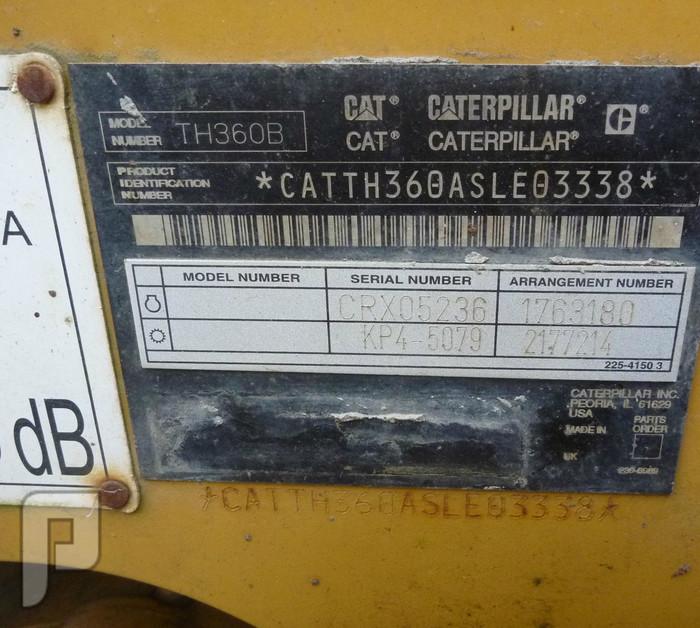 -IT#404 -2005 CATERPILLAR TH360B Telescopic Forklift