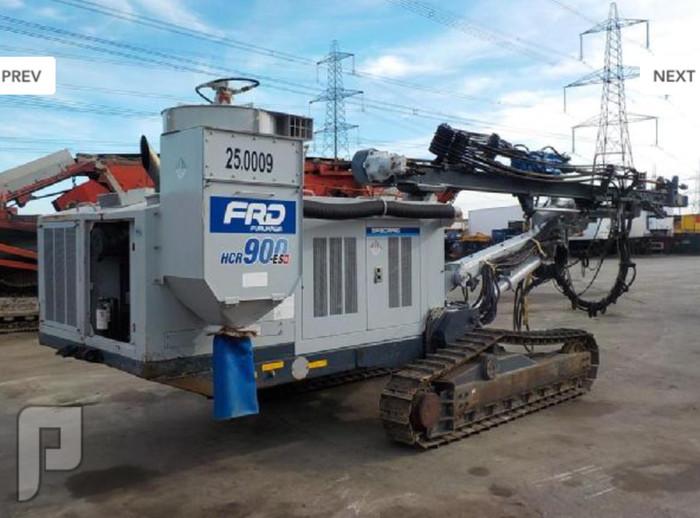 IT# 1213-2010 Furukawa HCR900-ES 11 Tracked Drilling