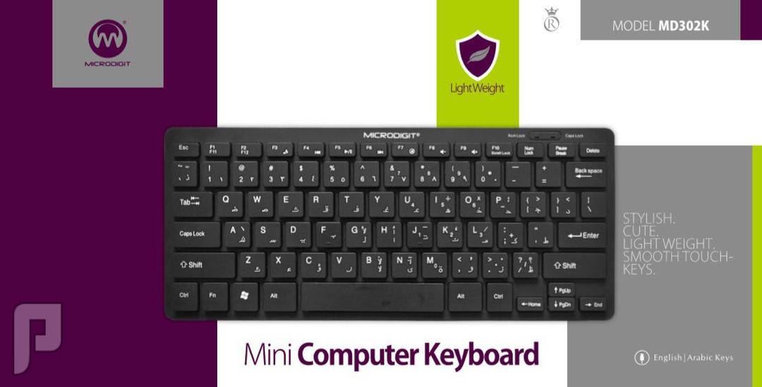لوحة مفاتيح - كيبورد حجم صغير USB 302