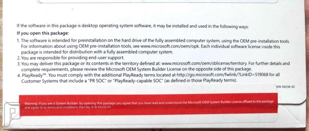 Windows 10 Pro 64bit DVD
