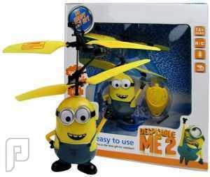 كرات وشخصيات طائره بمراوح ،مناسبه هدايا والعاب للاطفال