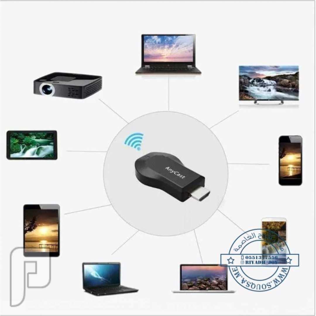وصلة لعرض المقاطع والصور والأفلام من جوالك أو كمبيوترك الى التلفاز