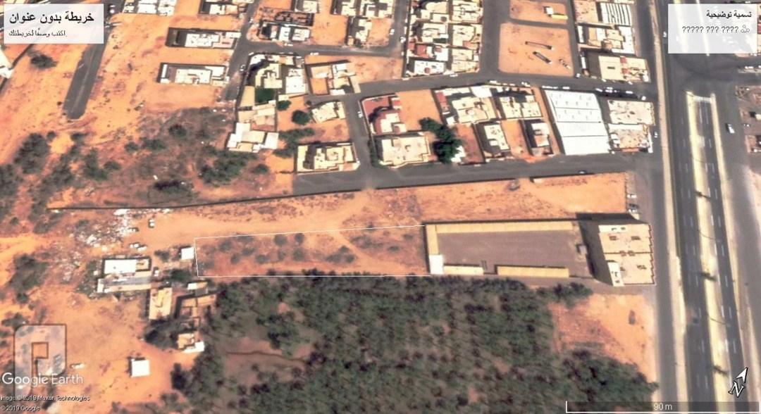 ارض للاستثمار بحي البصيرية