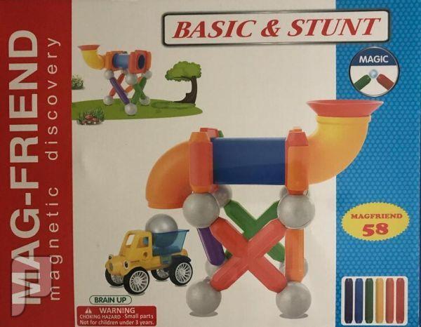 لعبة ذكاء مميزة وممتعة للأطفال ( 58) قطعة