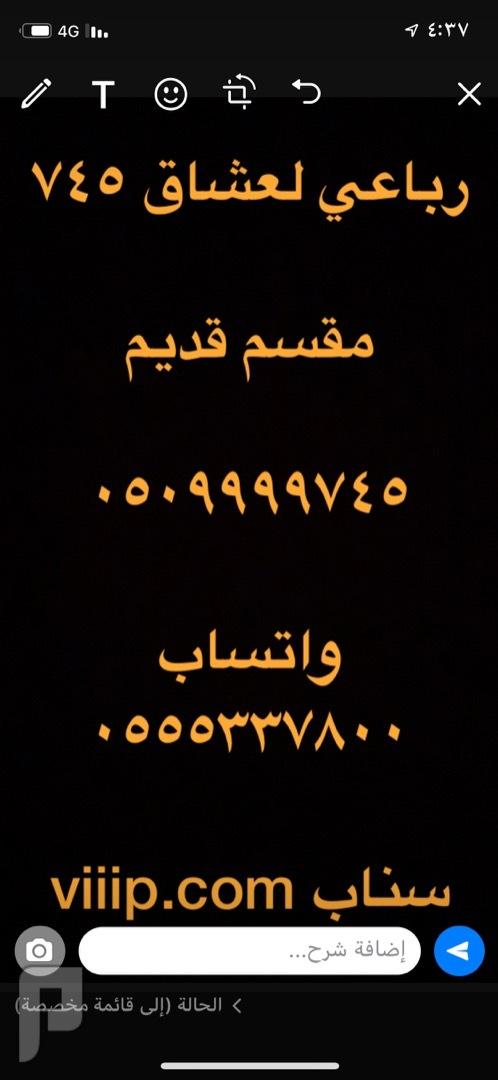 ارقام مميزه رباعيه 0509999 و 0558366660 و 0504444 و 0506666 والمزيد