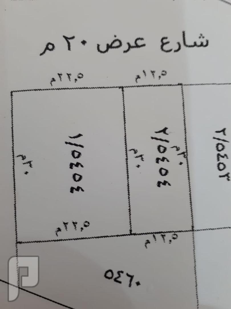 ارض سكنية للبيع حي النرجس شارع القصر مساحتها 375متر علي شارع 20م