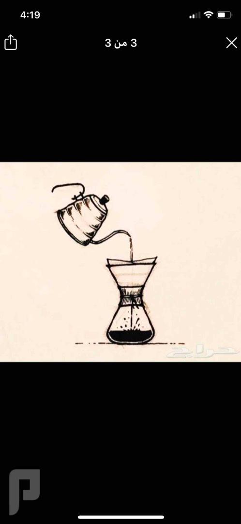 مدرب قهوة مختصة وتجهيز مقاهي