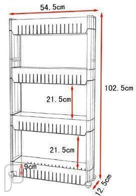 منظم للحملم او المطبخ متحرك 4 دور، ابيض