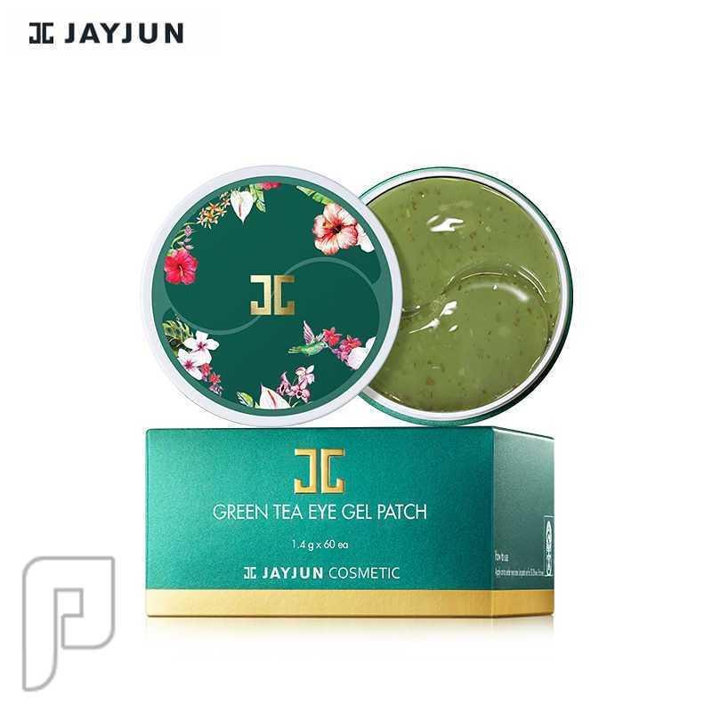 جيجون قناع الشاي الاخضر للبشرة