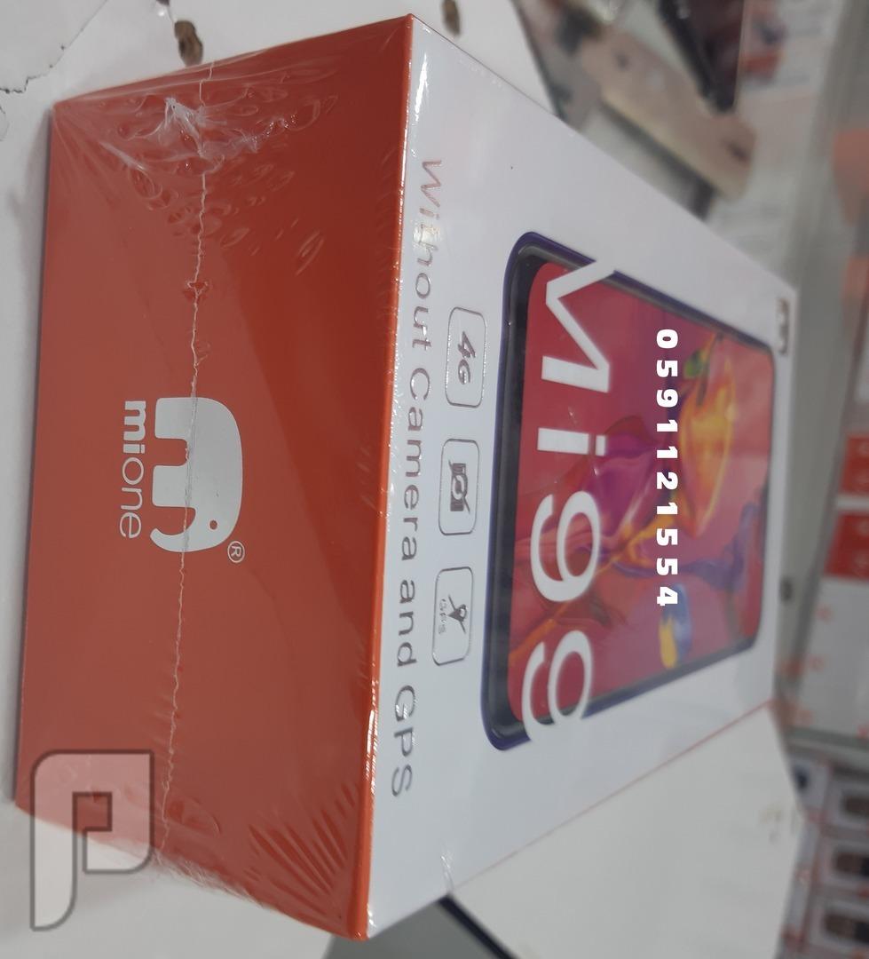 جوال اندرويد بدون كاميرا 32 جيجا 4G مع هدايا جديد