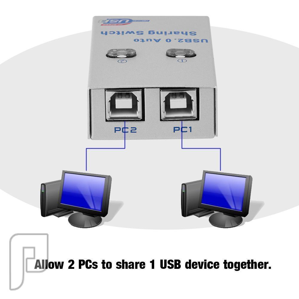 موزع سويتش لتشغيل طابعة على جهازين