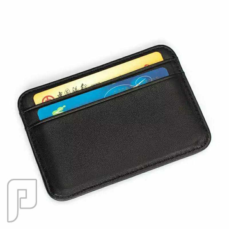 المحفظة التي يبحث عنها الجميع