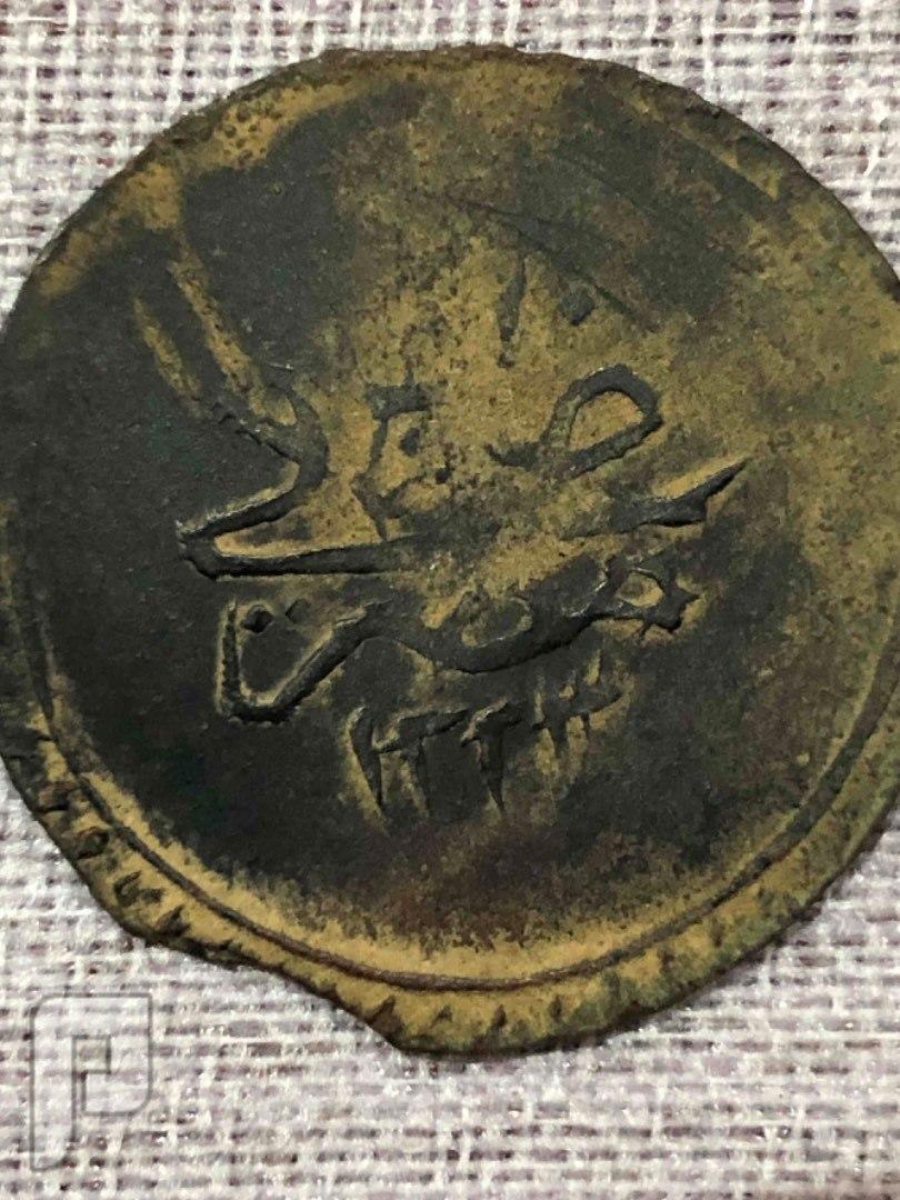 عملات قديمة تراث نادرة