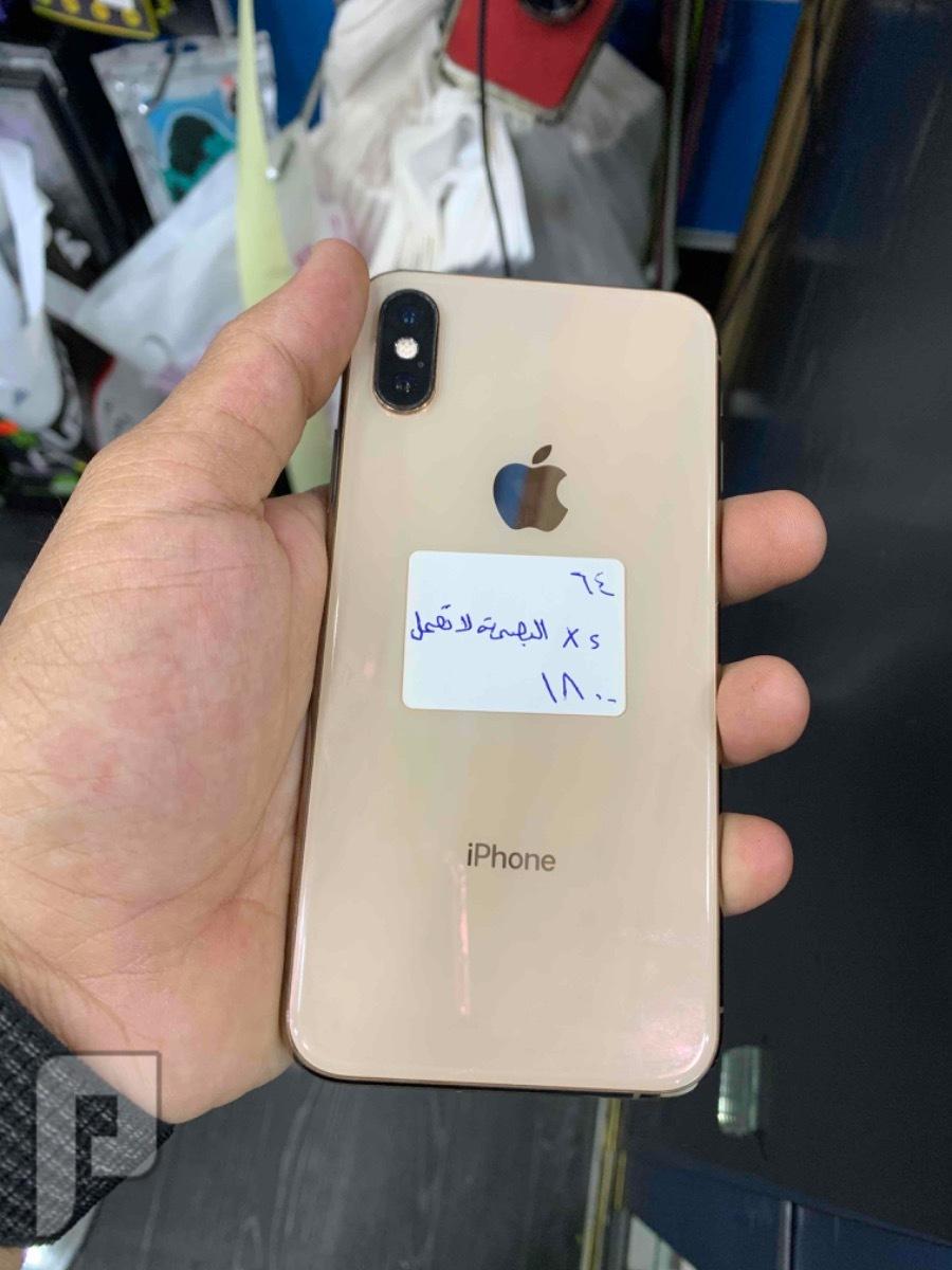 للبيع ايفون اكس اس ذهبي مستخدم سعره مناسب