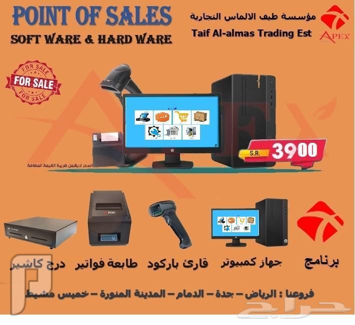 نقاط بيع كاشير للبيع بسعر الجمله
