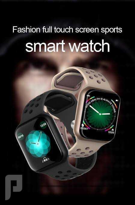 ساعة ذكية f8