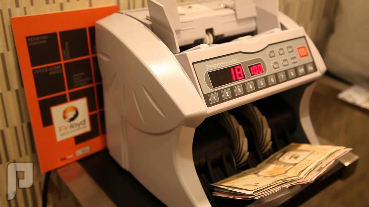 ماكينة عد النقود وكشف التزوير عالية الجودة