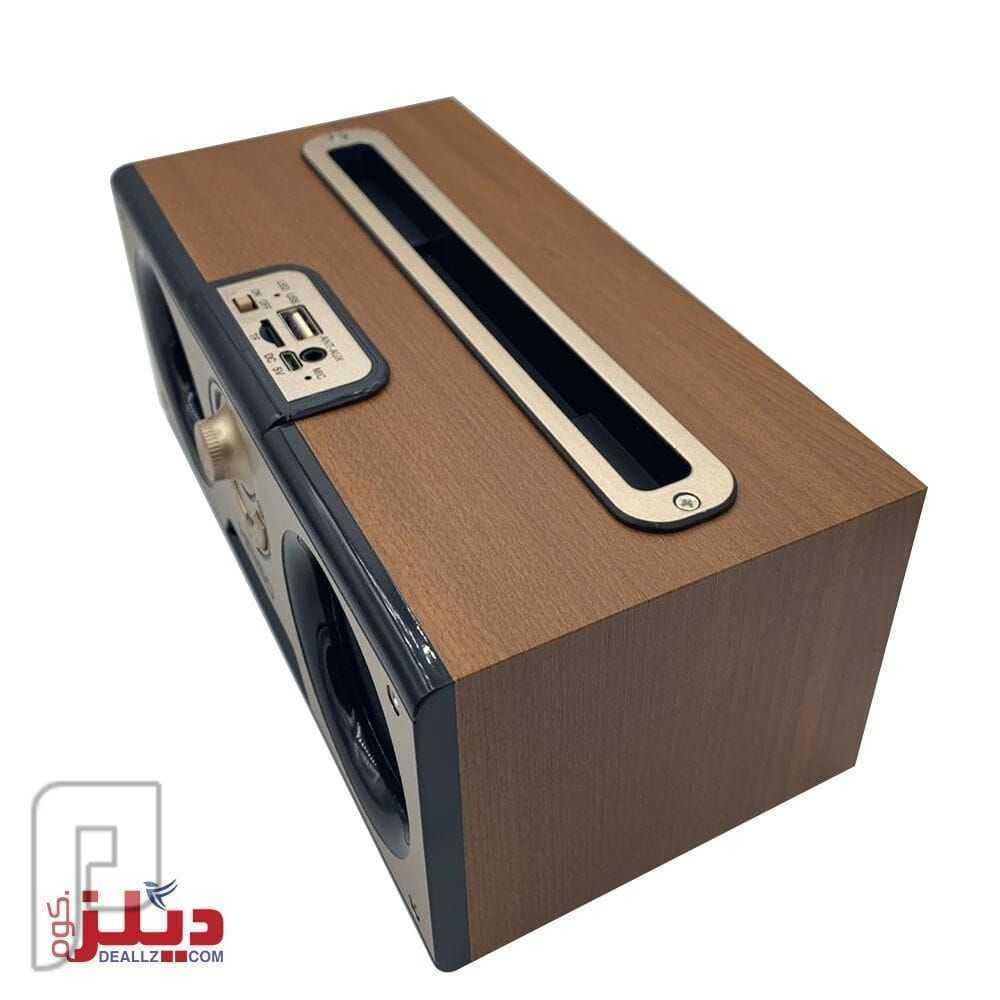مشغل صوتيات بلوتوث كلاسيكي خشبي