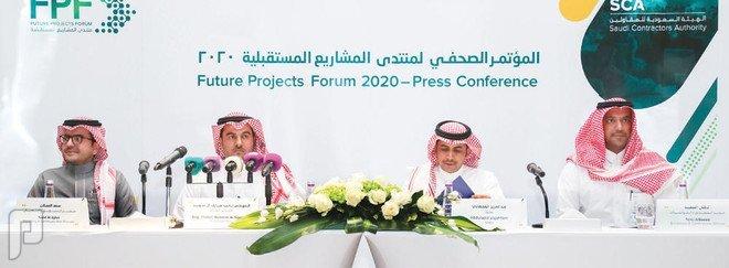 المشاريع المستقبلية يعرض 850 مشروعا