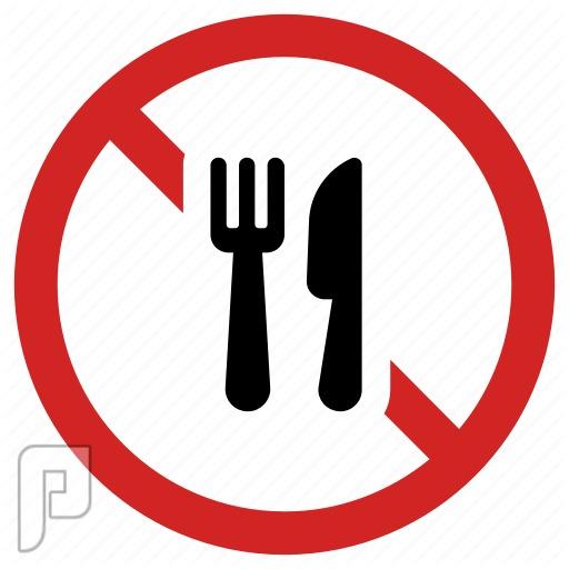أزمة صناعة الأغذية في العالم الاسلامي. أين المستثمرين!!!