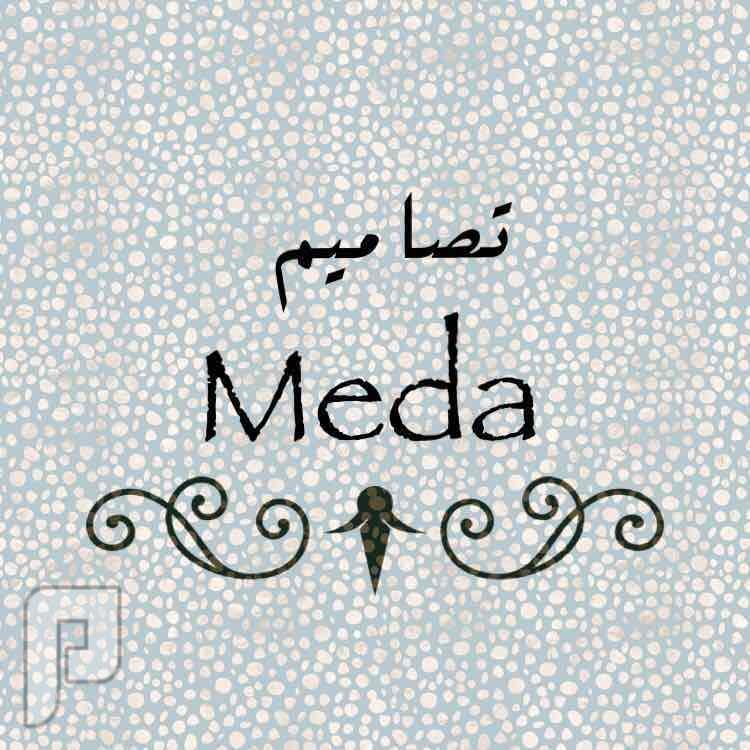تصميم صور- اعلانات- دعوة زواج -بشارة مولود فديو